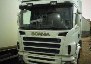 SCANIA occasion - 1